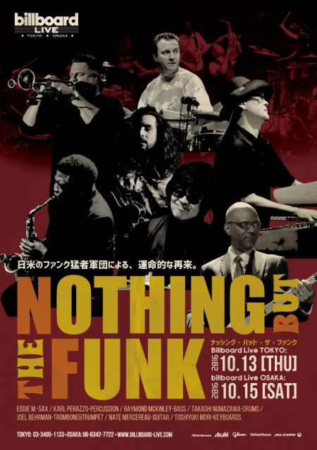 NOTHING BUT THE FUNK