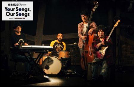 森亀橋バンド