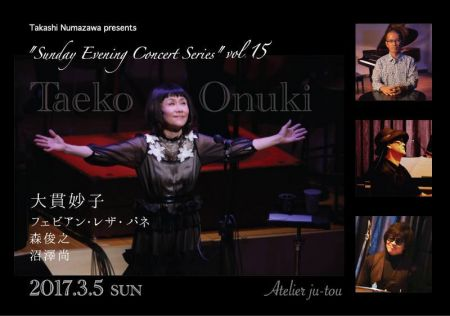 "Takashi Numazawa presents ""Sunday Evening Concert Series"" vol.15"